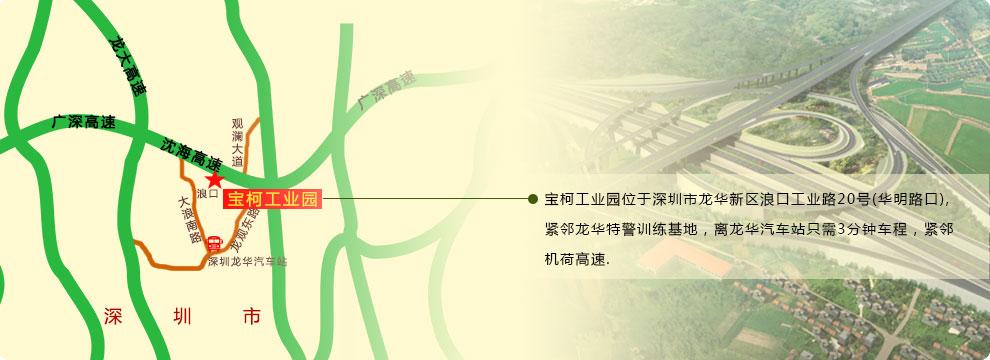 深圳市宏恒景有限公司 深圳厂房出租 深圳厂房招租 深圳仓库