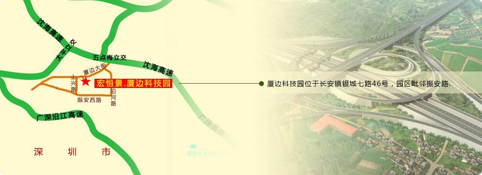 深圳市宏恒景有限企业 厂房出租