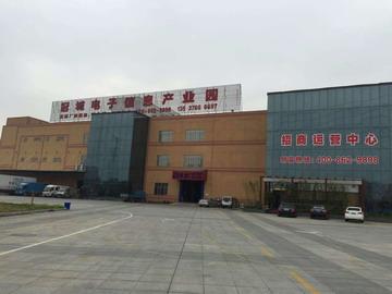 深圳市宏恒泰有限公司 厂房出租
